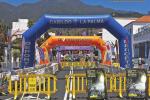 Reventon Trail 2016 comienzo de la jornada